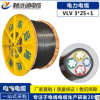 畅远通 电力电缆 VLV3*25+1平方4芯铝电缆 聚氯乙烯绝缘铝芯电缆