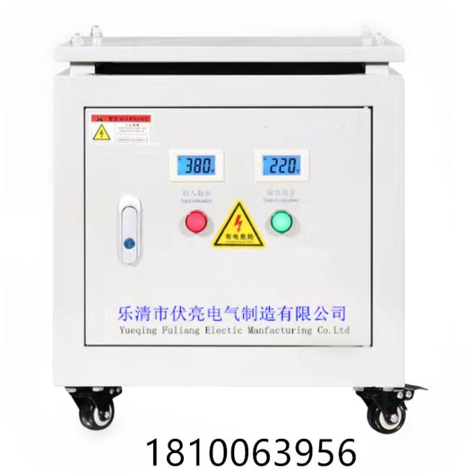 干式隔离 三相变压器 SG/SBK-5KW 10KVA380V转220V 现货厂家直销