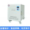 厂家SBK-20KVA三相隔离变压器 380V转220V变200V转110V自藕变压器