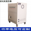 直销单相隔离老化变压器40KVA380转120V220V277V347V480V干式电源