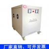 厂家三相隔离变压器SG-100KVA380460660200V干式大功率自偶变压器