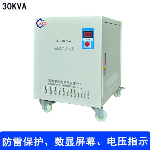 三相干式隔离自耦变压器380V转220 200VSG-30 60100KW数控机床