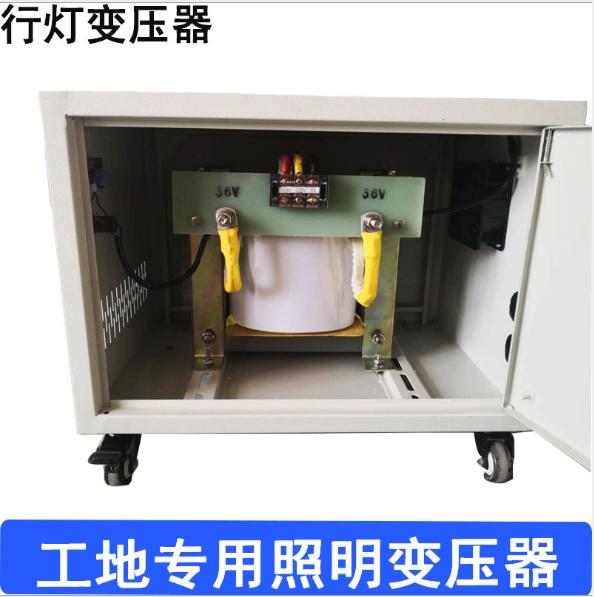 单相变压器JMB-5KVA工地照明行灯变压器380V变220V36V24V12V6.3V