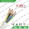 纯铜芯 国标 多芯电线电缆 RVV8x0.75平方 控制电缆线 信号线