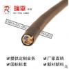 扬州厂家直销RVVP3*1.0控制线缆屏蔽线缆企标线112P 无氧铜线缆
