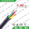 扬州瑞平控制电缆KVV3*1 厂家直销 控制电力电缆 国标线缆