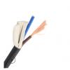 无氧铜芯PVC护套软电缆 RVV2*1.5电源线 安防监控专用弱电电缆