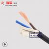 屏蔽电源线RVVP2*2.5 弱电安防监控电缆 无氧铜芯铜网信号控制线
