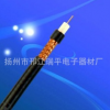 定制综合电缆 SYV75-5+RVV2*0.5视频综合线 无氧铜线缆 厂家直销