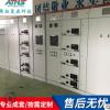 厂家直销 成套配电柜 低压动力配电柜 交流低压配电柜控制柜