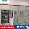 低压配电开关柜低压成套开关柜交流低压动力配电柜定做厂家