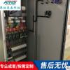 厂家直销xl-21交流配电箱路灯照明控制柜景观配电箱