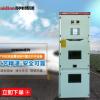 厂家定制成套KYN28A-12主供所用变配电柜