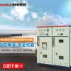 厂家定制成套HXGN-12高压配电柜出线柜