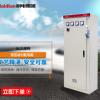 厂家定制XL-21系列低压动力成套配电柜