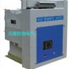 交流真空接触器 熔断器 高压 固定式组合电器