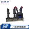 远东电器集团ZW32-12户外高压真空断路器
