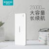 ROMOSS/罗马仕充电宝25000毫安sense9大容量3U口快速手机移动电源