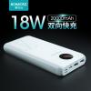ROMOSS/罗马仕移动电源20000毫安液晶SW20 pro双向快充手机充电宝