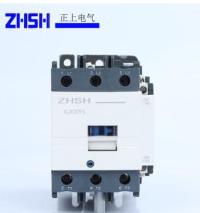 LC1-D95 CJX2-D95接触器具有功耗低、寿命长、安全可靠等特点