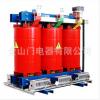 金山门厂价直销 SCB10--500KVA/10KV 干式变压器