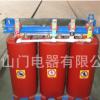 金山门 厂家 全铝 SCB10-2000KVA/10KV 干式变压器 配电变压器