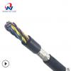 移动伺服双绞屏蔽电缆TRVVSP2 4 7*2*0.14 0.2平方适用机械自动化