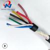 库存现货 耐弯折移动伺服电缆TRVV2芯*0.5mm平方 控制伺服电机线