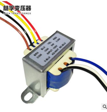 厂家供应音频电子变压器 低频变压器 电源变压器可加工定制