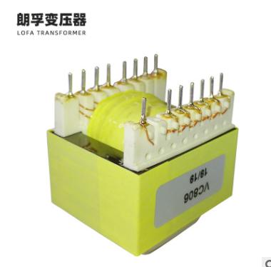 厂家批发插针低频小型音频变压器 低频变压器 LED电源变压器