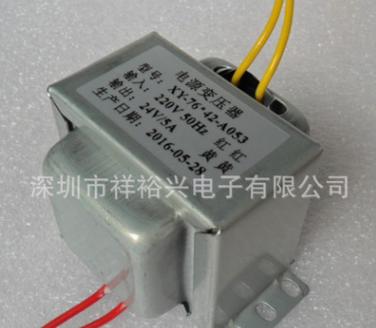 EI 76*42 220V变24V全铜变压器带屏蔽