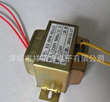 EI-66*36全铜线足功率深圳生产厂家订制