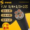 铜芯国标YJV5芯/3+2芯/4+1芯16 35 50 70 95 120 150 185平方电缆
