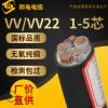 厂家直销铜芯国标VV22电缆三相四线2/3/4/5芯35 50 70 95 120平方