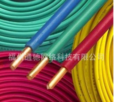 BV单芯电源线、RV单芯电缆线、太阳牌BV电缆上上电缆、单股电源线