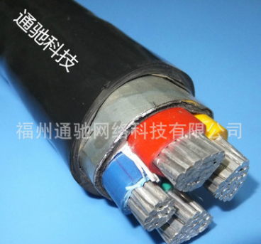 工业电缆YJLV22直埋电缆 质量好 买电线电缆找通驰便宜