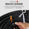 YC/YZ 4.5芯 三相四线 防水电缆线 橡套多芯纯铜软电缆 厂家直销