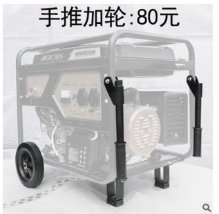 厂家直销6kw三相 380v小型风冷汽油发电机组 单相220v 6千瓦户外