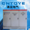 厂家直销 配电箱JXF 配电柜XL21低压配电柜配电箱成套电箱
