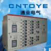 GCK型低压抽出式成套开关设备 低压开关柜 配电柜 电气设备