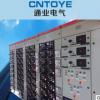 厂家直销 证书齐全 GCS低压配电柜 MNS低压配电柜