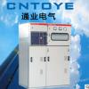 厂家直销10KV 高压开关柜 高压环网柜 HXGN15-12 配电柜