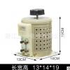 TSGC2J-30KVA老型三相接触式调压器感应调压器0-430可调变压器