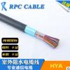【厂家批发】电话线缆 hya25*2*0.5 三类25对大对数电缆 对绞线缆