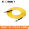 厂家供应光纤连接线 光纤网络跳线ST-ST单模光纤跳线电信级3米