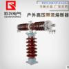 黔兴新型RXWO-35KV0.5A 1A-2A户外电压互感器保护高压限流熔断器