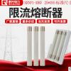 高压XRNP1-12/0.5A-1A-2A-3.15A 高分段能力限流熔断器10KV陶瓷管