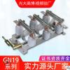 10kv户内高压隔离开关GN19-12C/400-1250A 1组穿墙旋转接地式刀闸
