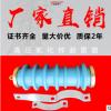 勇高Y5WS-17/50FT广东型高压陶瓷氧化锌避雷器10KV蓝色陶瓷避雷器