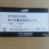 AZBIL山武温度传感器hy7816t6000